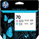 HP 70 Lt Cyan and Lt Magenta Printhead for Use In Select Photosmart Professional