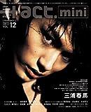 +act.Mini. (プラスアクトミニ) 2011年 03月号 [雑誌]