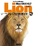 Mac OS X 10.7 Lion パーフェクトガイド Plus (MacPeople Books)