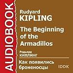 The Beginning of the Armadillos [Russian Edition] | Rudyard Kipling