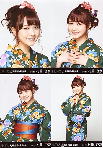 HKT48 公式生写真 明治座 指原莉乃座長公演 ランダム 【村重杏奈】 4枚コンプ