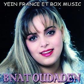 Amazon.com: Igua Zin Lka: Bnat Oudaden: MP3 Downloads