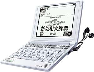 SII  電子辞書 PASORAMA 英語学習モデル SR-S9003