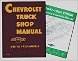 img - for FOR RESTORERS 1947 1948 1949 1950 1951 1952 1953 1954 CHEVROLET TRUCK REPAIR SHOP & SERVICE MANUAL & FACTORY ASSEMBLY MANUAL SET. Sedan Delivery; Light Duty   ton Truck;   ton & 1 ton Medium Duty and 1-  ton & 2 ton Heavy Duty book / textbook / text book