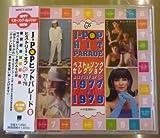 JーPOPヒットパレード6 77-79 ベスト・ヒット・セレクション
