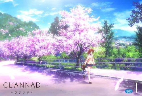 CLANNAD 1 (初回限定版)中原麻衣