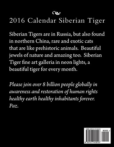 2016 Calendar Siberian Tiger (Home  Office  Garden)