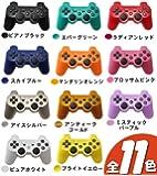 SONY Playstation3 ワイヤレスコントローラー スカイブルー-536235