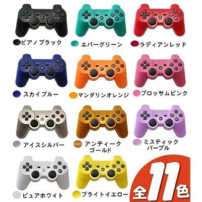 SONY Playstation3 ワイヤレスコントローラー ピアノブラック-536204