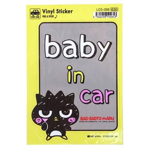バッドばつ丸 ベイビーインカーステッカー(baby in car)サンリオキャラグッズ(カー用品)通販