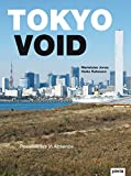 img - for Tokyo Void: Possibilities in Absence book / textbook / text book