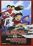 ルパン三世VS名探偵コナン THE MOVIE - LUPIN THE 3RD VS DETECTIVE CONAN TV SPECIAL
