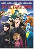 Hotel Transylvania [DVD + UltraViolet Digital Copy] (2012)