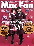 MacFan 2016年 02 月号