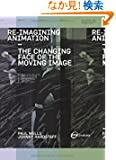 Re-Imagining Animation: The Changing Face of the Moving Image (Required Reading Range)