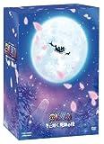 ワンピース THE MOVIE エピソード オブ チョッパー+(プラス) 冬に咲く、奇跡の桜 特別限定版