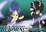 家庭教師ヒットマンREBORN! DVD 未来決戦編 Final. 02巻 3/16発売