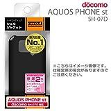 レイ・アウト docomo AQUOS PHONE st SH-07D用 ハードコーティング・シェルジャケット/パールブラックRT-SH07DC3/B