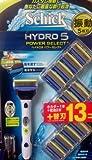 お買い得 シック ハイドロ5 パワーセレクトホルダー1本+ 替刃 (13コ入)+電池2本