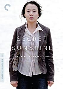 Secret Sunshine (The Criterion Collection)