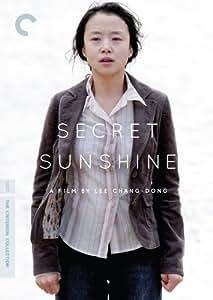 Secret Sunshine (The Criterion Collection)