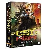CSI:マイアミ コンパクト DVD-BOX シーズン1