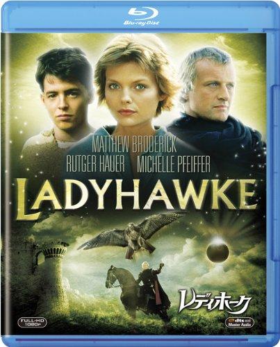 レディホーク [Blu-ray]