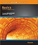 img - for Teradata 12 Certification Study Guide - Basics (Japanese Version) book / textbook / text book