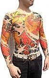なんぼのもんじゃい Tシャツ おもしろ ヤクザ デザイン ボディ タイツ ハロウィン パーティー にも (組長)