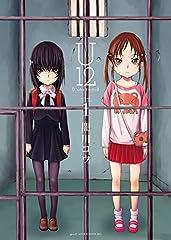 U12(1) (���ե��̡���KC)
