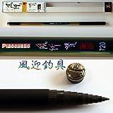 硬調 カーボン 渓流竿風行 720 自重303g 仕舞寸法67.5cm
