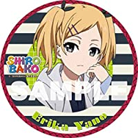 【Amazon.co.jp限定】SHIROBAKO 第4巻 (オリジナルデカ缶バッチ付 )(初回生産限定版) [Blu-ray]