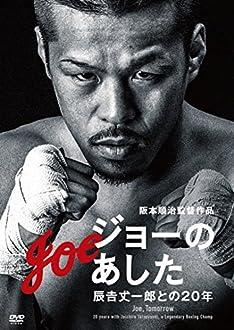���硼�Τ����� -ä�Ⱦ��Ϻ�Ȥ�20ǯ- [DVD]