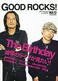 GOOD ROCKS!(グッド・ロックス) Vol.12 (シンコー・ミュージックMOOK)