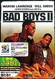 バッドボーイズ 2バッド [DVD]