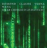 Speak Chinese in 25 Days CD Part 1
