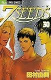 7SEEDS(30) (フラワーコミックスα)