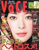 VoCE (ヴォーチェ) 2011年 08月号 [雑誌]