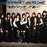 echange, troc Morning Musume - Morning Musume - Resonant Blue : A (Single + DVD) (Korea Version) [DE Import]