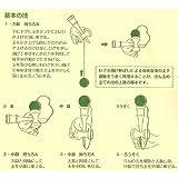 タミワ TK-16 認定けん玉 赤_03