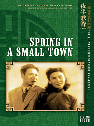 Spring in a Small Town on Amazon Prime Instant Video UK