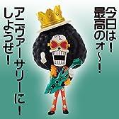 ONEPIECE ワンピース デフォルマイスタープチ Vol.4 ブルック 単品 フィギュア バンダイ
