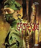 Image de Grotesque Blu-ray DVD Combo