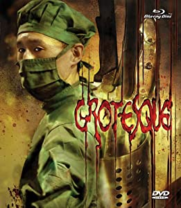 Grotesque [Blu-ray] [2009] [US Import]