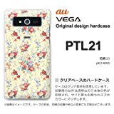 au VEGA PTL21 ケース VEGA PTL21 カバー ケース・ジャケット【花柄(D)/ptl21-M920】