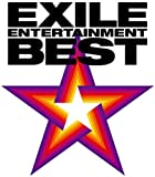 EXILE ENTERTAINMENT BEST(初回限定仕様)