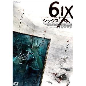 6ix [シックス]の画像