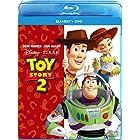 トイ・ストーリー2 ブルーレイ+DVDセット [Blu-ray]