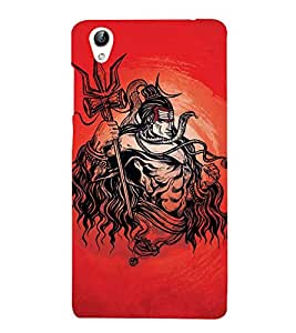 Vizagbeats Lord Maha Shiva Back Case Cover for Vivo Y51 L