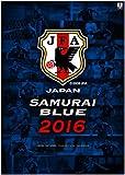 サッカー日本代表 2016カレンダー 壁掛け A2
